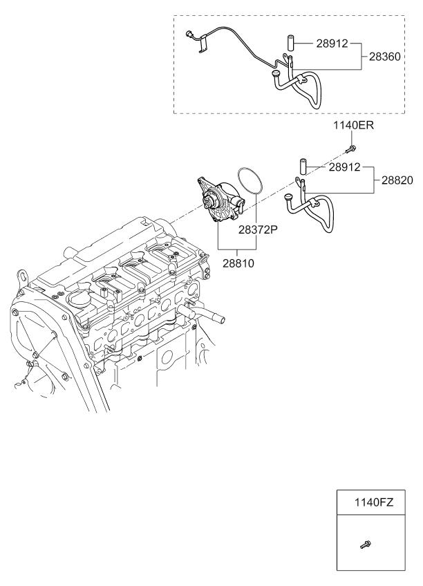 обратный клапан рециркуляции выхлопных газов